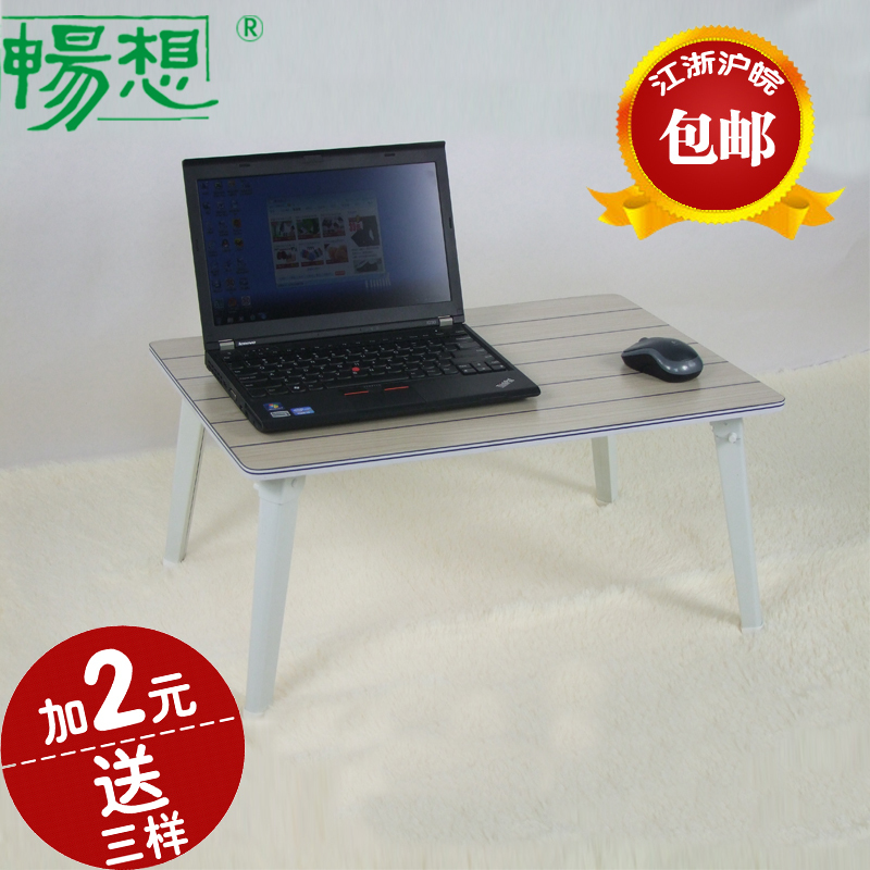 Free shipping laptop bed desk lazy folding table small computer desk study table desk table desk(China (Mainland))