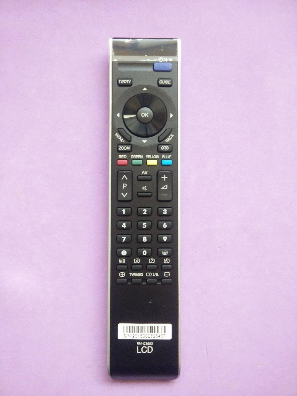 New Original For JVC RM-C2503 LCD TV Remote Control for JVC LT-32DB1BU LT-32DB1BU/AX(China (Mainland))