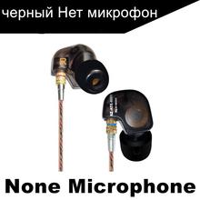 Earphone 2016 New Arrival Original KZ ATE 3.5mm in ear Earphones HIFI Metal auriculares Earphones Super Bass fone de ouvido(China (Mainland))