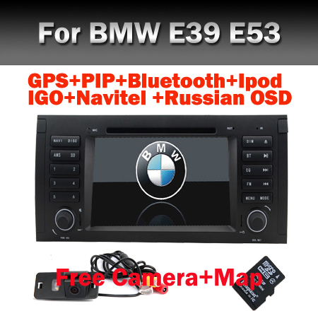 "7""Capacitive touch Screen Car DVD Player for BMW E39 e53 x5 dvd GPS Bluetooth Radio RDS USB IPOD Canbus Free Car rearview camera(China (Mainland))"