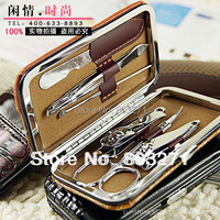 Leather box Seven Pieces Set Beauty set Nail Art Make-Up Tools for Family,Wholesale Price,Free Shipping
