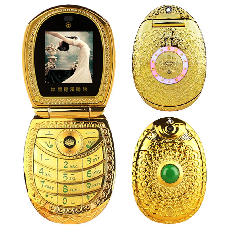UPHONE U1 flip Russian keyboard Arabic lotus flower jade buddha FM MP3 MP4 DV luxury women dual sim mobile phone cellphone P512(China (Mainland))