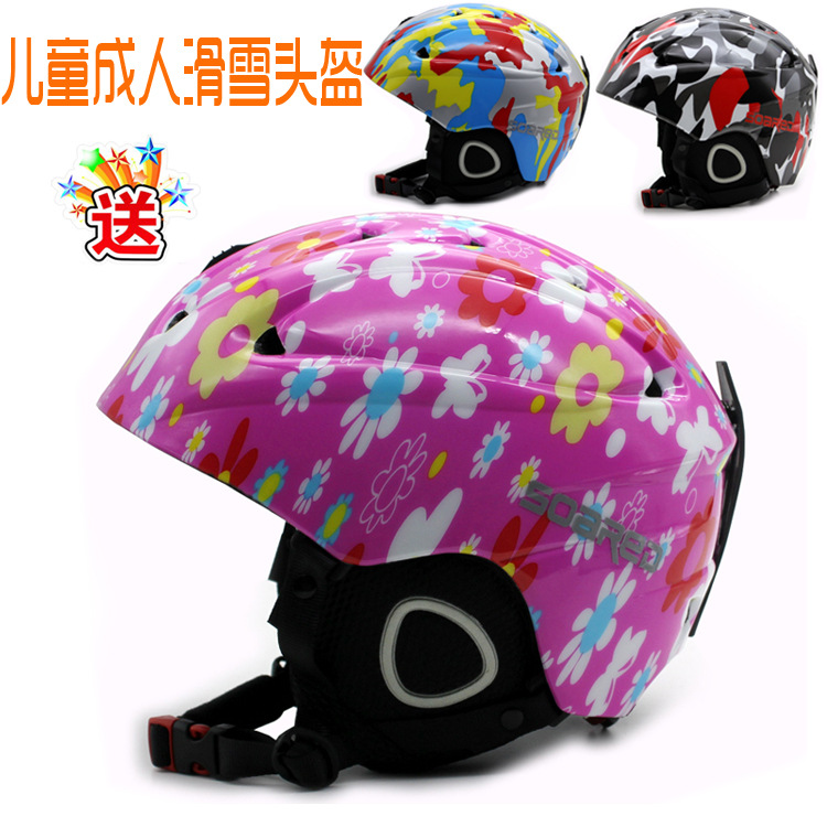 HIGH quality helmet high-grade ski helmet single plate ski helmet protector Unisex multicolor optional(China (Mainland))