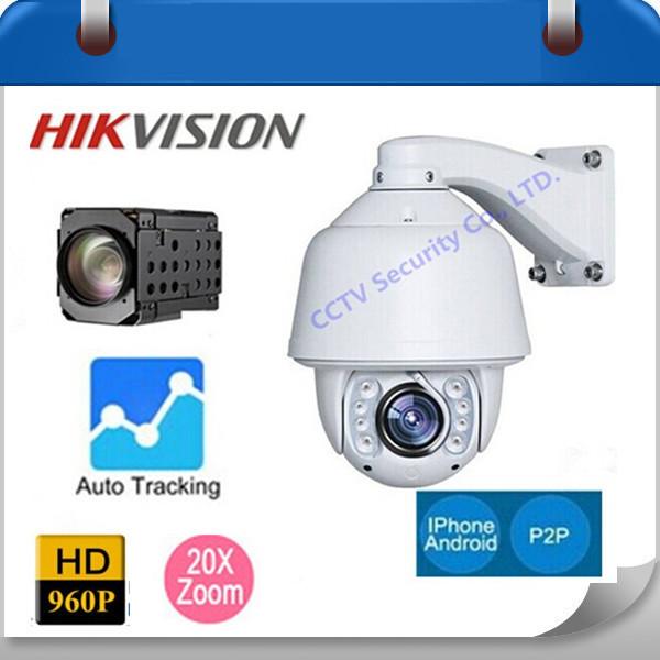 1.3megapixel PTZ hikvision PTZ outdoor camera 960P led array 150m ir ip66 Full HD 20x auto tracking PTZ Dome speed camera(China (Mainland))