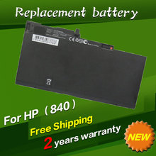 HSTNN-DB4Q Laptop battery L7Z19PA M4Z18PA for HP CO06XL E2P27AV M0D62PA ZBook 700 840 G1 745 15u G2 for EliteBook 850 840 G2