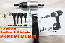 Electric Rivet nut Gun M4-M5-M6-M8-M10 Cordless Nut Riveter  Drill Adapter  rivet nut tool electric battery nut riveter