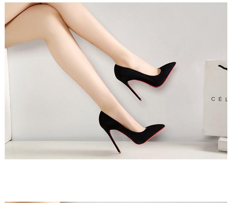 ซื้อ Phenkangผู้หญิงเซ็กซี่สีดำด้าน12เซนติเมตร10เซนติเมตร8.5เซนติเมตรบางสูงหนังนิ่มOLอาชีพสีแดงรองเท้าส้นแหลมปั๊มแต่งงานรองเท้า