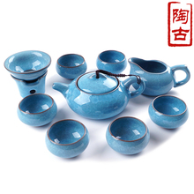 Celadon tea set ceramic set tureen kung fu tea cup teapot tea set
