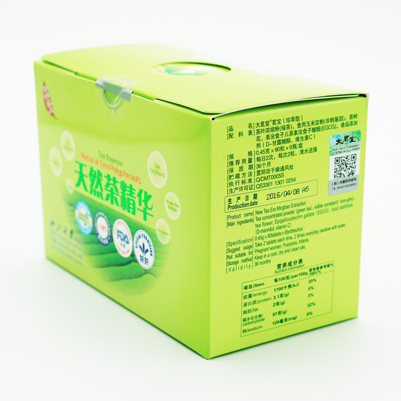 Tea Polyphenols Meijiawu special design Chinese Green Tea Extract 450mg X 540 Tablet, 98% Total Polyphenols, 60% Egcg(China (Mainland))