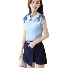 Buy Korean summer clothing woman set 2017 two piece set fashion Embroidery top shorts set 2 piece set women shorts top for $16.58 in AliExpress store