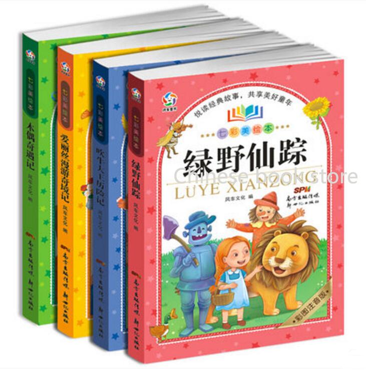 Chinese Mandarin word stories set book world classic fairy tale Pinyin for Children and beginner Pinocchi braggart ,set of 4(China (Mainland))