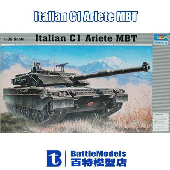*Limit discounts*Trumpeter MODEL 1/35 SCALE military models #00332 Italian C1 Ariete MBT plastic model kit(China (Mainland))