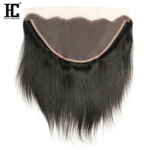 Full Frontal Lace Closure 13×4 Newest Straight Malaysian Lace Frontal Closure 100% Human Hair Lace Closure Straight 10~20inches