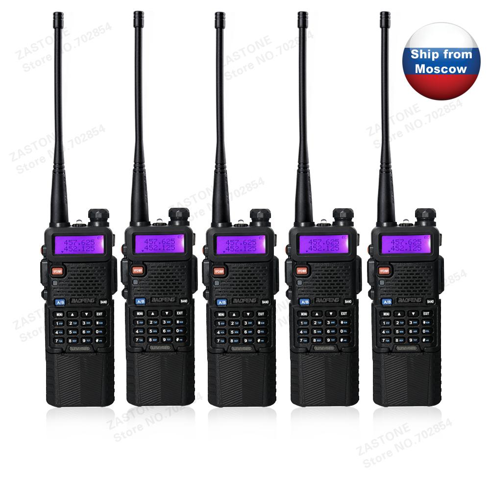 5pcs/lot BaoFeng UV-5R Portable Radio big battery 3800mha Walkie Talkie Dual Band VHF&UHF 136-174Mhz & 400-520Mhz Two Way Radio(China (Mainland))