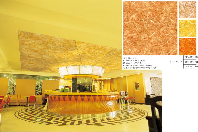 Printed Film #S-SD-11117;  Light Translucent PVC decoration film  ;Standard Width is 2.4 meters, Length is 3-20 meters Meters .<br><br>Aliexpress