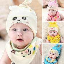 Buy 1 Set Winter Autumn Cartoon Baby Hat Girl Boy Cap Cotton Bibs Beanie Cute Infant knitted toddlers Children Hat Q2 for $4.94 in AliExpress store