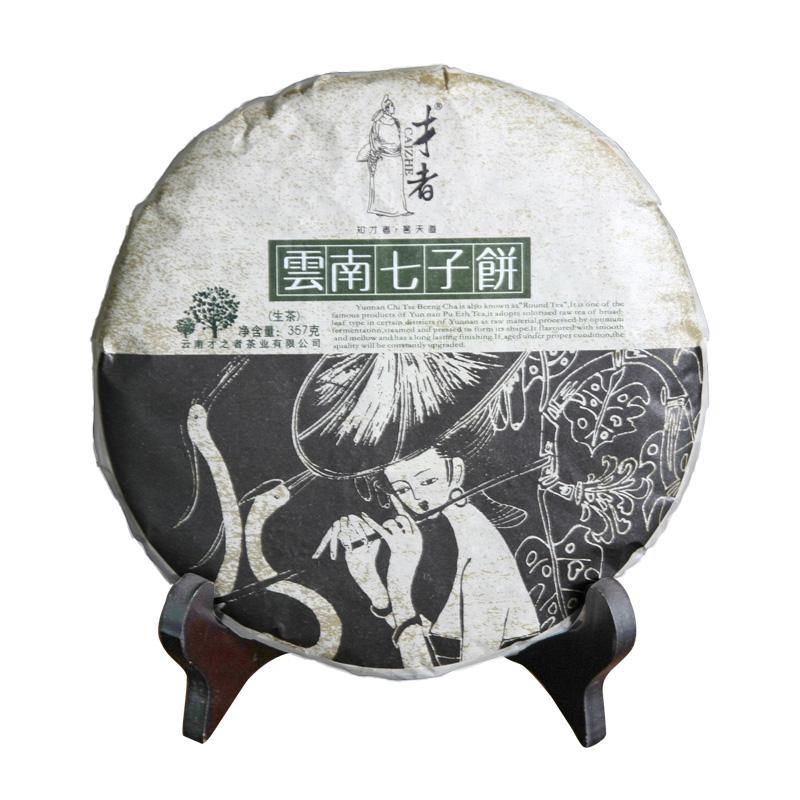 puerh, 357g puer tea, Chinese tea,Raw, Pu-erh,Sheng Puer, Free shippingTD86<br><br>Aliexpress