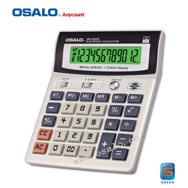 Green Light Display Monry Director Calculator AA battery Office Supplies Electronic Desktop 12 Digits Calculator Gifts(China (Mainland))