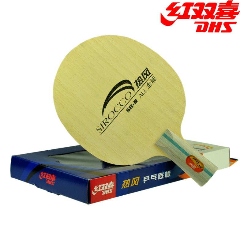 Table tennis ball measurements