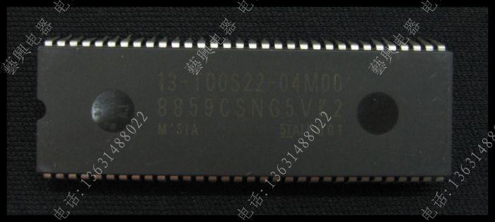 New original 8859CSNG5VK2 = 13-T00S22-04M00 original factory super chip<br>