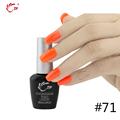 TP Brand 10seconds Speed Cure Nail Gel Polish 8ml Long Lasting Soak Off UV Gel Varnishes