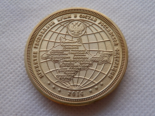 2014 President Putin Russia Souvnir gold coin  100pcs/lot