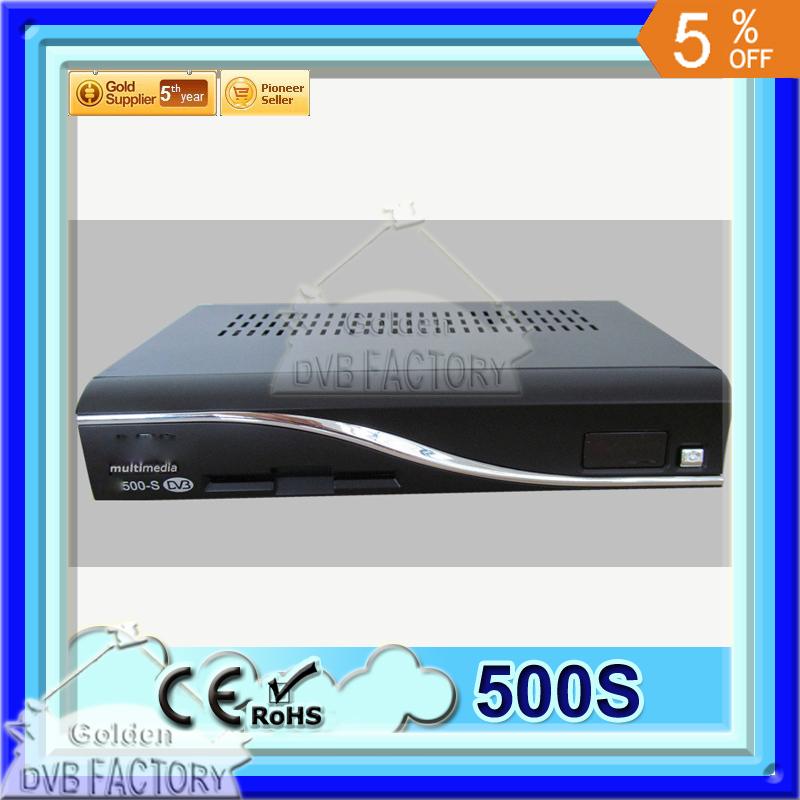 Hot sale 20pcs/lot dm500s set top box blackbox digital satellite receiver, dm 500s blackbox 500s satellite receiver(China (Mainland))