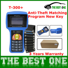 Professional Car Key Programmer T300 2015 Newest V15.8 T 300 Auto Key Decoder For Multi-Brands T-CODE T-300 With English Spanish(China (Mainland))