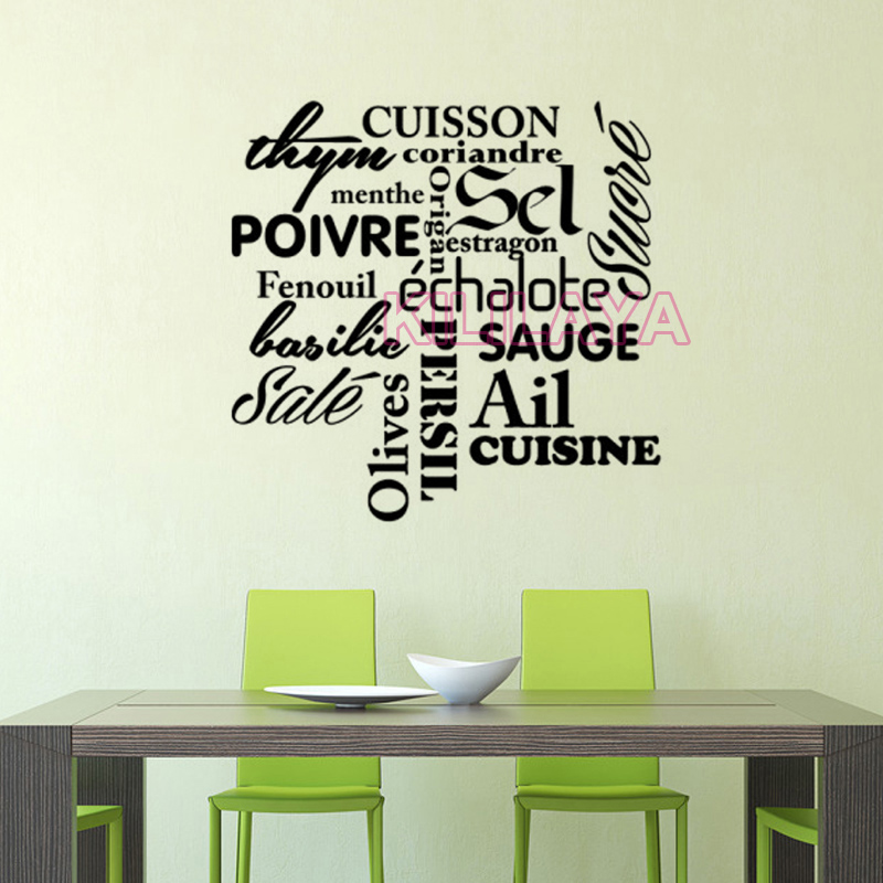 Stickers french cuisine cuisson texte vinyl wall sticker for Decor mural cuisine