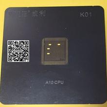 Buy 5pcs/lot BGA reballing reball stencil iPhone 7 7plus A10 CPU for $7.99 in AliExpress store