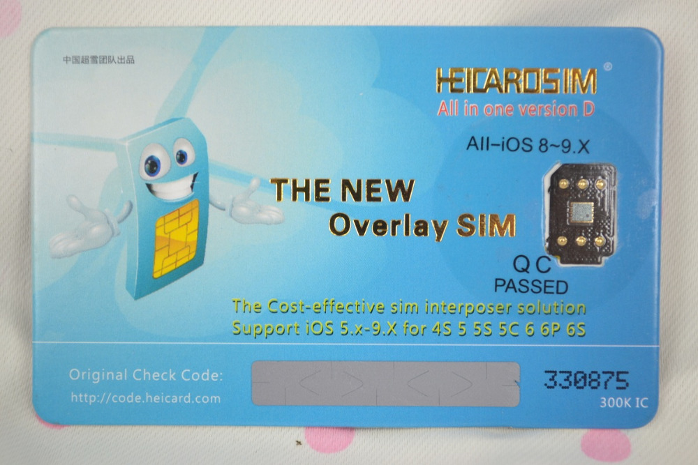 mobie phone sim card heicad ip64d