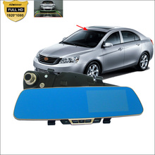 geely emgrand ec7 x7 gc6 gc7 panda Car DVR Blue Screen Rearview Mirror Video Recorder Dual Camera 5 INCH Black Box - ICar alliance store