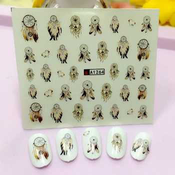2017 1 Sheet New Water Transfer Nail Art Sticker Kids Decals DIY Decoration For  Oil Painting A1264