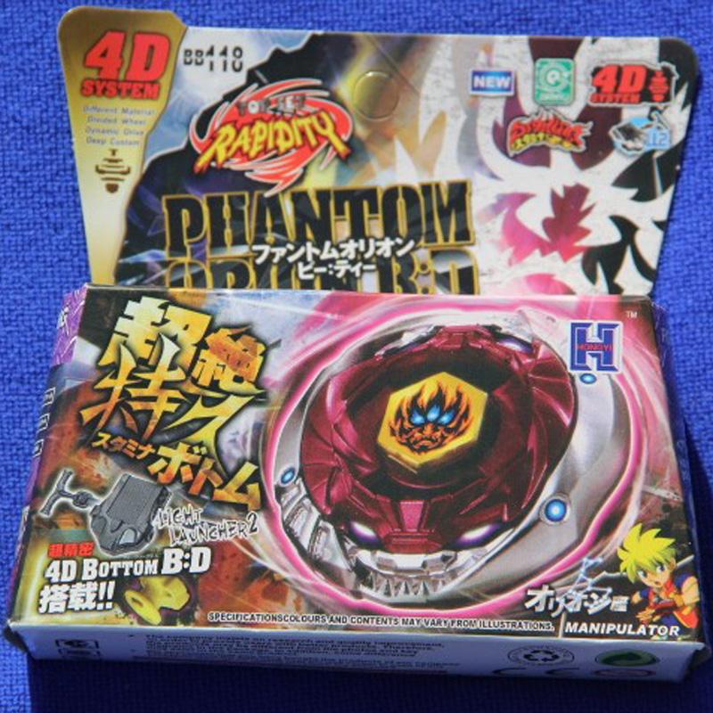 1 Pcs Beyblade Metal Fusion 4D Set PHANTOM ORION B:D+Launcher Kids Game Toys Children Christmas Gift BB118 Lct_025(China (Mainland))
