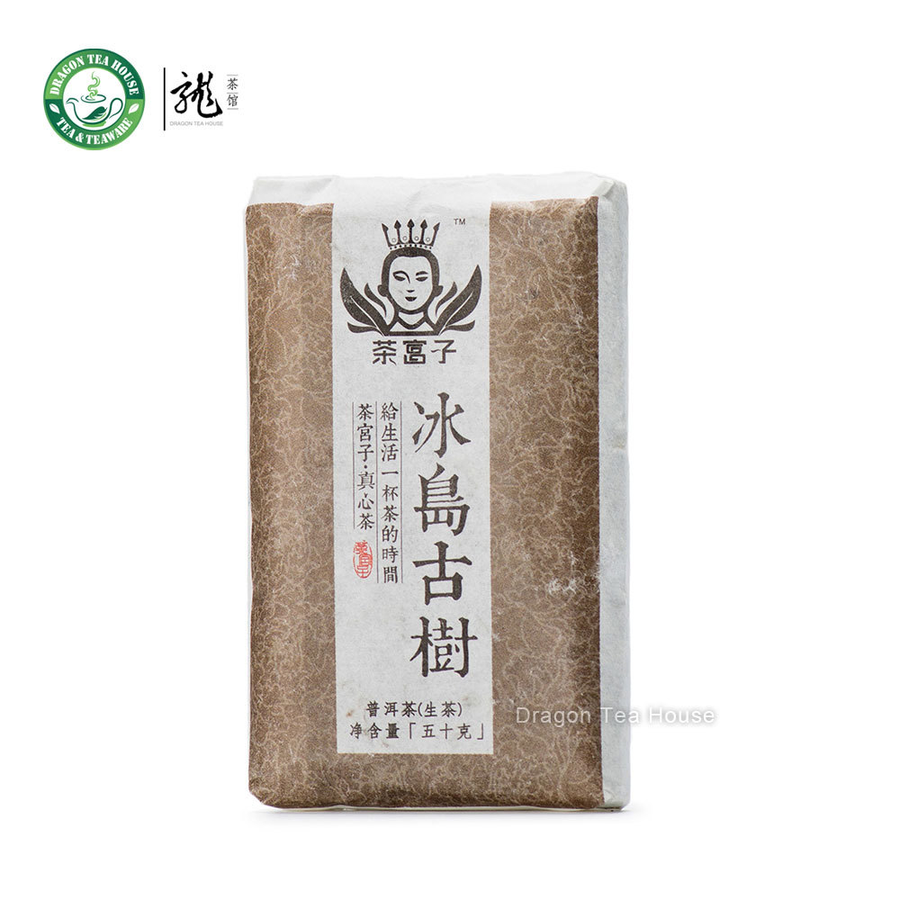 Bingdao Ancient Tree * Cha Gong Zi Puer Tea Brick 2012 50g Raw<br><br>Aliexpress