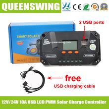 35A 12 В / 24 В жк-солнечная панель заряда аккумулятор контроллер с функцией mppt для из светодиодов уличный фонарь / дома солнечных ( QWM-1435A )