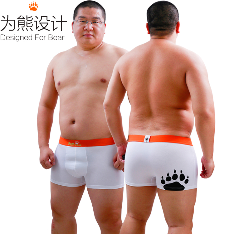 Мужские боксеры BearClaw ! l XL xXL U4BC051
