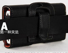 2014 New Smooth pattern PU Leather Phone Belt Clip for Huawei u9500 Ascend D1 Cell Phone Accessories Pouch Bags Cases(China (Mainland))