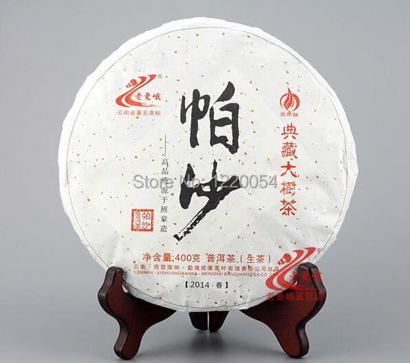 Puer raw tea 2014 Lao Man E  PaSha GuShu (Pa Sha s Old Arbor )Sheng Tea 400g!<br><br>Aliexpress