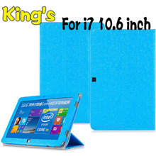 PU Leather Case For Cube i7 Stylus case Smart Stand Cover Folding PU Case For Cube i7 Stylus 10.6 inch tablet Freeshipping