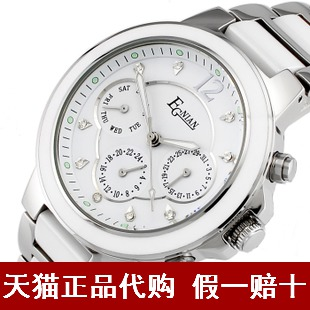 Fashion ceramic watch female white rhinestone table ceramic ladies watch women's watch vintage table