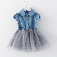 2016 summer baby clothes girls fashion casual dresses Korean style denim mesh infantli vestido 3-24 months baby gril dress YP92(China (Mainland))