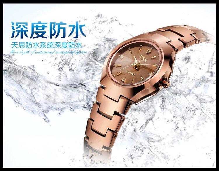 TSS вольфрама стали мужские часы бизнес часы водонепроницаемые мужчины и женщины смотреть календарь минималистский стали таблицы подлинной