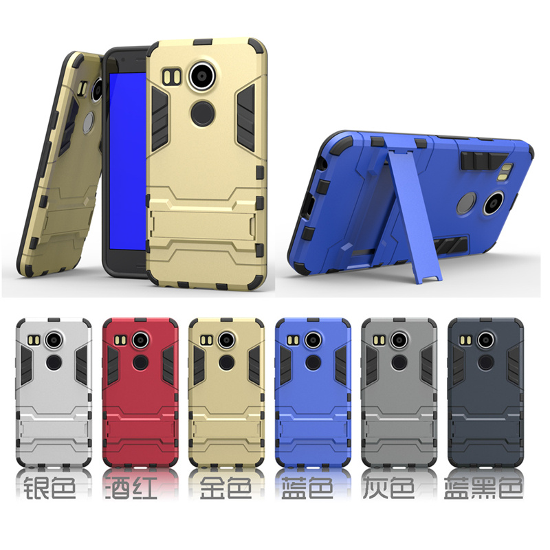 For LG Google Nexus 5X 2015 Case 5.2inch Dual Layer Hybrid Rugged Armor Hard PC+TPU Shockproof With Kickstand Cover Cases 30pcs