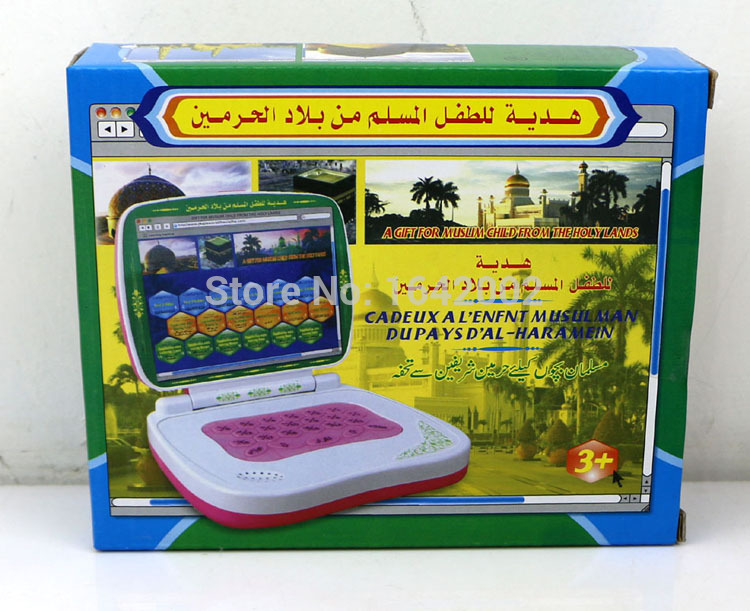 Educational Learning Machine For Children,Kids Islamic TOY table computer with 18 section of the Koran 2 colours mixed(China (Mainland))