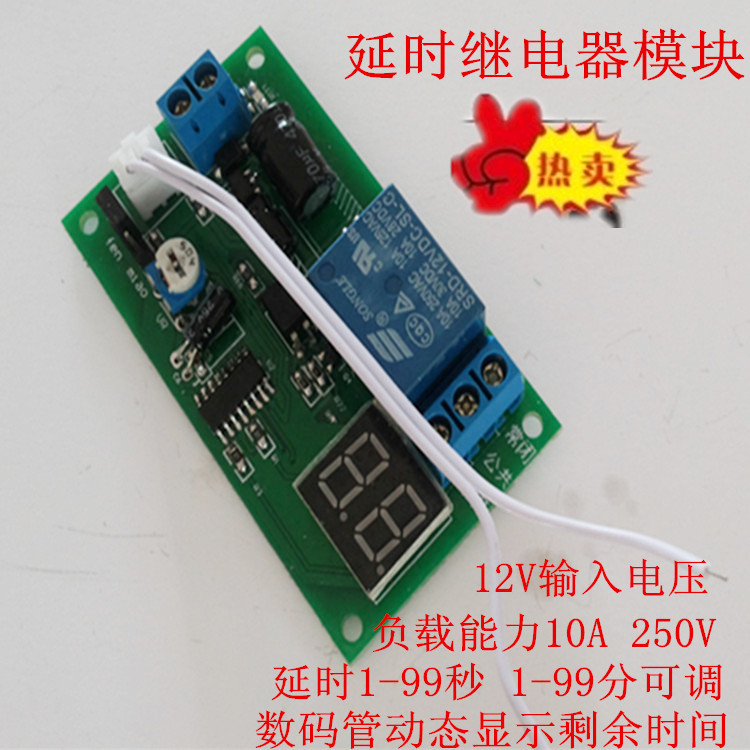 0-99 seconds or minutes potentiometer adjustment LED display module delay relay industrial design premium(China (Mainland))