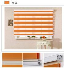 2014 Included Curtains New Arrival Thickening Roller Shutter Double Layer Shade Blinds The Finished Curtain Zebra free Shipping(China (Mainland))