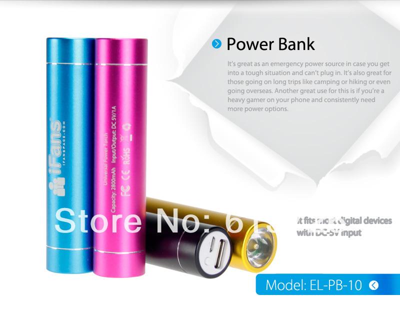 Universal Portable USB Power Pack 2600mAh iPhone 5s 5C Samsung S4 flashlight - Shenzhen Green Electronics Co.,LTD store