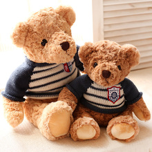Buy Sitting Size 25/35cm 2017 New Style wear sweater Bear Plush Toys Bear Baby cloth doll stuffed plush PP Cotton birthday gift kids ) for $10.99 in AliExpress store