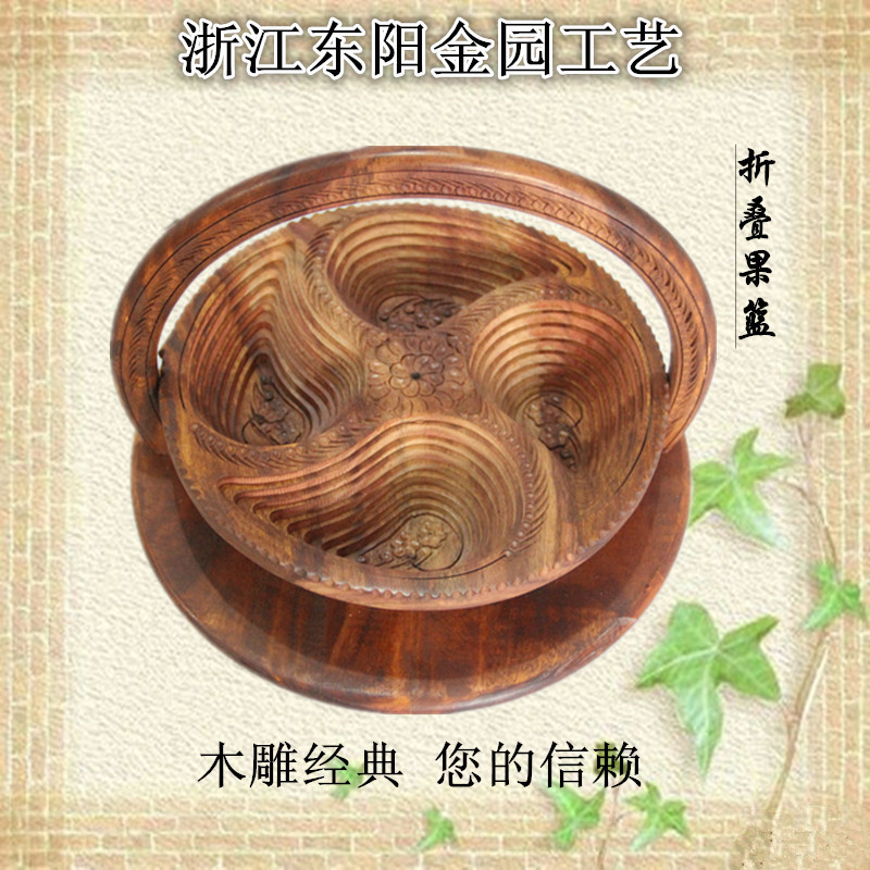 Special Muk Decoration Dongyang wood crafts wood crafts upscale gift basket black cherry wood folding(China (Mainland))